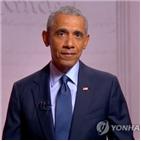 대통령,오바마,민주주의,부통령,트럼프,연설,바이든