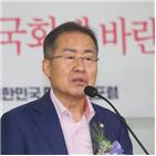 친일,김원웅,광복회장
