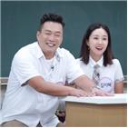 김지혜,김영철,부부