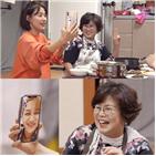한지혜,엄마,김수찬,스토,외할머니