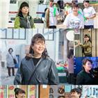 대사,이정은,총무,시장,마음,보고,연홍