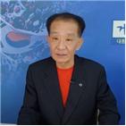 한국,우종창,조국,명예훼손,방송,선고