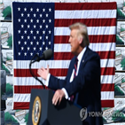 바이든,대통령,트럼프,부통령,전대,수락연설,펜실베이니아,민주당,인터뷰