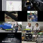 소음,주민,남자,실화탐사대,사건,제작진