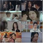 손세빈,정신줄,김비서