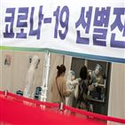 확진,인천