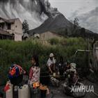 화산재,우박,화산,시나붕,인도네시아,분화