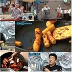 백파더,요리,기름,떡볶이,백종원,소떡어떡,시청률,이날