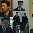 서동재,사건,경찰,이준혁,대검,우태하,모습,황시목