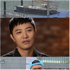 요트원정대,출항,방송,크루,최시원
