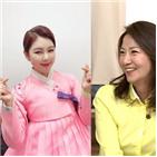 서이숙,임영웅,인맥,송가인,문제아