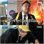 해커,우주,김종민,멤버,이진호,하성운,게임,댄스,정혁,해양소년단