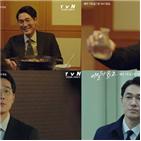 김영재,검사,비밀,숲2,사현,방송