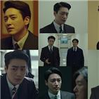 서동재,사건,경찰,이준혁,대검,우태하,황시목,모습