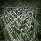 아파트,단지,소형,직주근접,청약,수원,전용,거리,수원시,센트럴