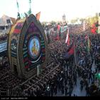 시아파,아슈라,후세인,행사,수니파,칼리프,이란,이슬람,예언자,알리