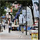 정책,경제,코로나19,지수,반등,이달,대응,한국