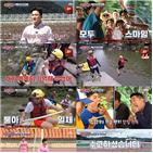 휴가,전설,한탄강,다이빙,경기,포상