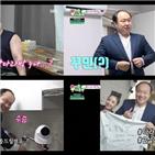 이호철,김희철,모습,산다라박의,산다라