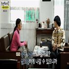 이효리,네티즌,이름,마오