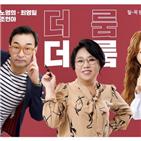 시사,시즌2,조현아,박지희,이슈