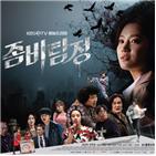 드라마,KBS