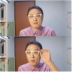 신고,김호중,권영찬