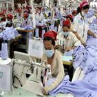 중소기업,공장,한국,인도,국내,기업,해외,대사관,유치,제조업