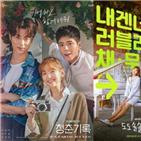 제작발표회,코로나19,취소,촬영,KBS