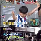 하영이,변비,아빠,경완,시청률