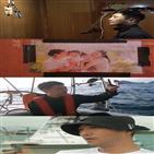 진구,아내,요트원정대,가족,바다