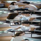 김소은,박건일,연애