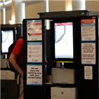 미국,우편투표,대선,올해