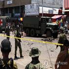 필리핀,폭발,아부사야프,당국,반군