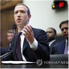 미국,페이스북,트럼프,대한,대통령,저커버,기업