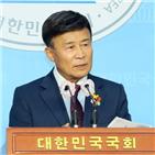 통합,김원웅,회장,의원,기자회견