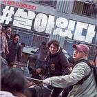 넷플릭스,영화,캐릭터,유아인,공개