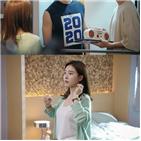 김소은,박건일,연애,지현우,로맨스