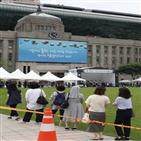 집회,서울시,보건복지부,박원순분향소,불법,집시법,유권해석,경찰