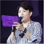 김호중,임영웅,미스터트롯,의혹