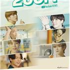 뮤직비디오,방탄소년단,공개,기록,유튜브,세계