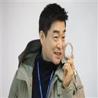 모습,손현주,강도창,모범형사,장면,위해,드라마,연기,형사,배우