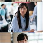 브람스,박은빈,김민재,방송,이야기,장면
