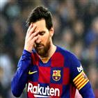 메시,바르셀로나,구단,이적,패배