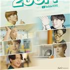 뮤직비디오,방탄소년단,기록,공개,유튜브,세계,최다