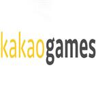 카카오게임즈,게임,대표,모바일,신작,시장,성장,엘리온,상장,글로벌