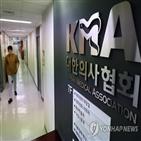응급실,환자,수술,서울대병원,평소,이날,전공의,일부,참여,절반