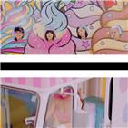 블랙핑크,아이스크림,셀레나,고메즈,뮤직비디오
