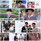 사혜준,박보검,청춘,모델,모습,패션쇼,원해효,변우석