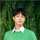 박보검,입대,인사,예정,입소